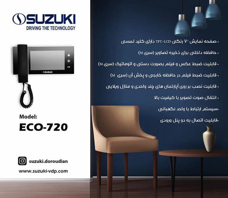 آیفون تصویری سوزوکی مدل Eco 720