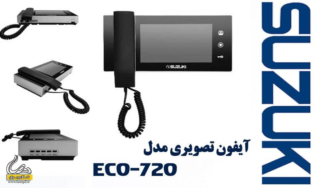 مشخصات صفحه نمایش ECO-720