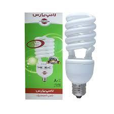 لامپ کم مصرف 90 وات پارس شهاب