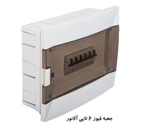 جعبه مینیاتوری 6 آلانور
