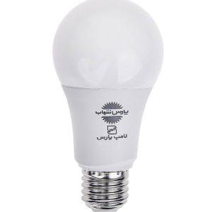 لامپ ال ای دی 12 وات پارس شهاب