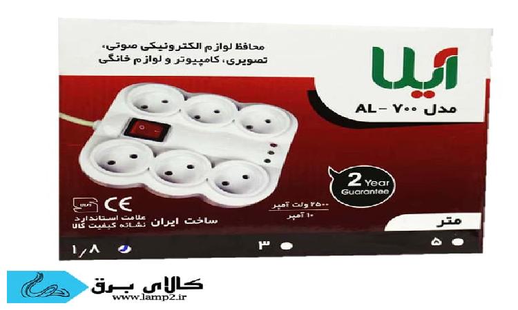 انواع محافظ برق شرکت آیلا