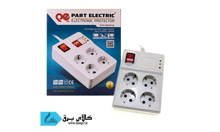 خرید محافظ برق شرکت پارت الکترونیک