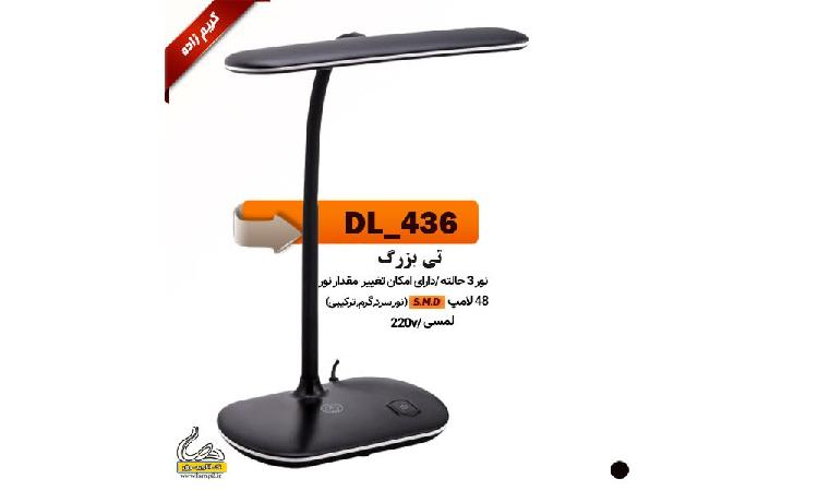 خرید چراغ مهندسی لمسی