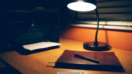 خرید چراغ مطالعه کلاسیک